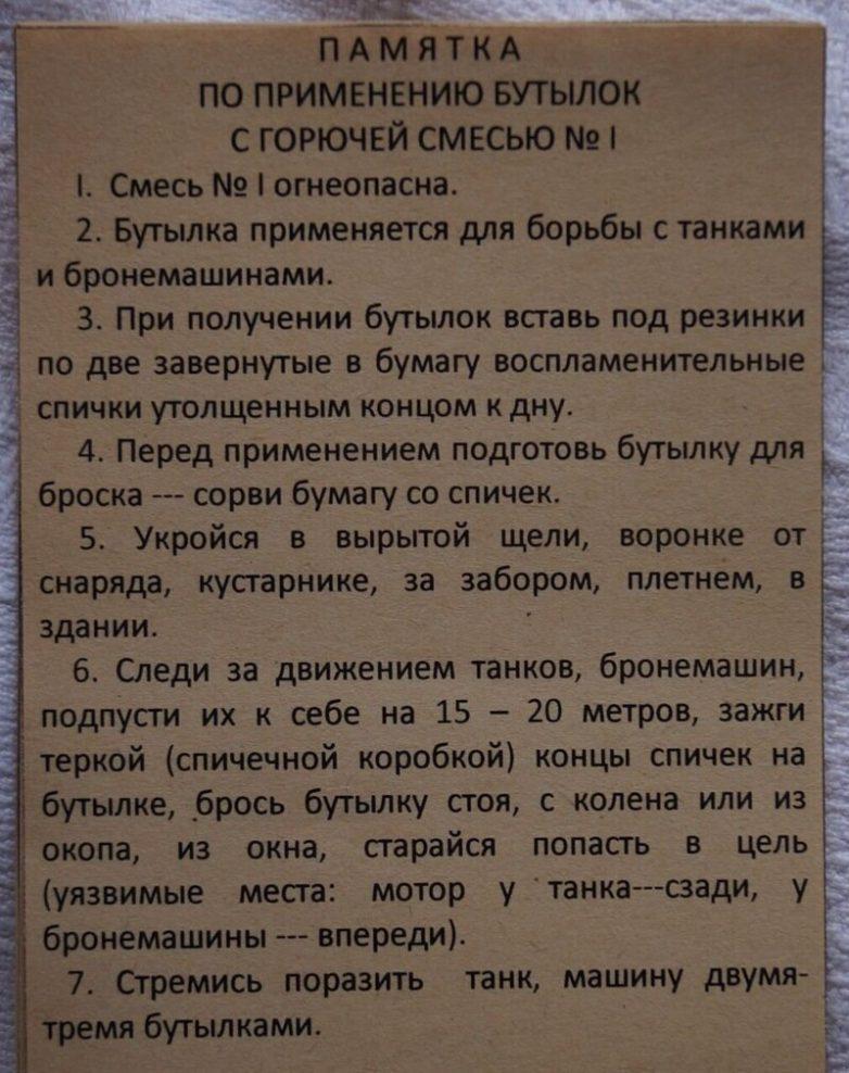 Советские памятки, которые вас удивят, насмешат и научат жизни