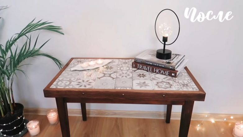 Бюджетная переделка старого столика