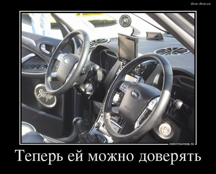 Одесса саакашвили демотиваторы штурм главного