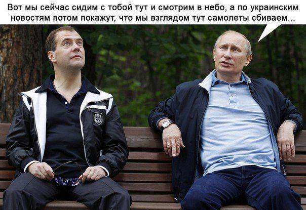 http://image3.thematicnews.com/uploads/images/05/67/30/2014/08/21/0d79e8.jpg
