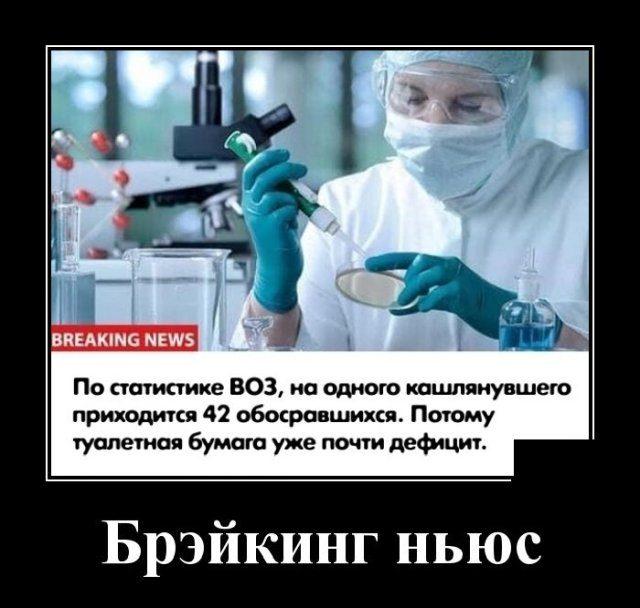 https://image3.thematicnews.com/uploads/images/05/67/30/2020/03/20/31c83e.jpg