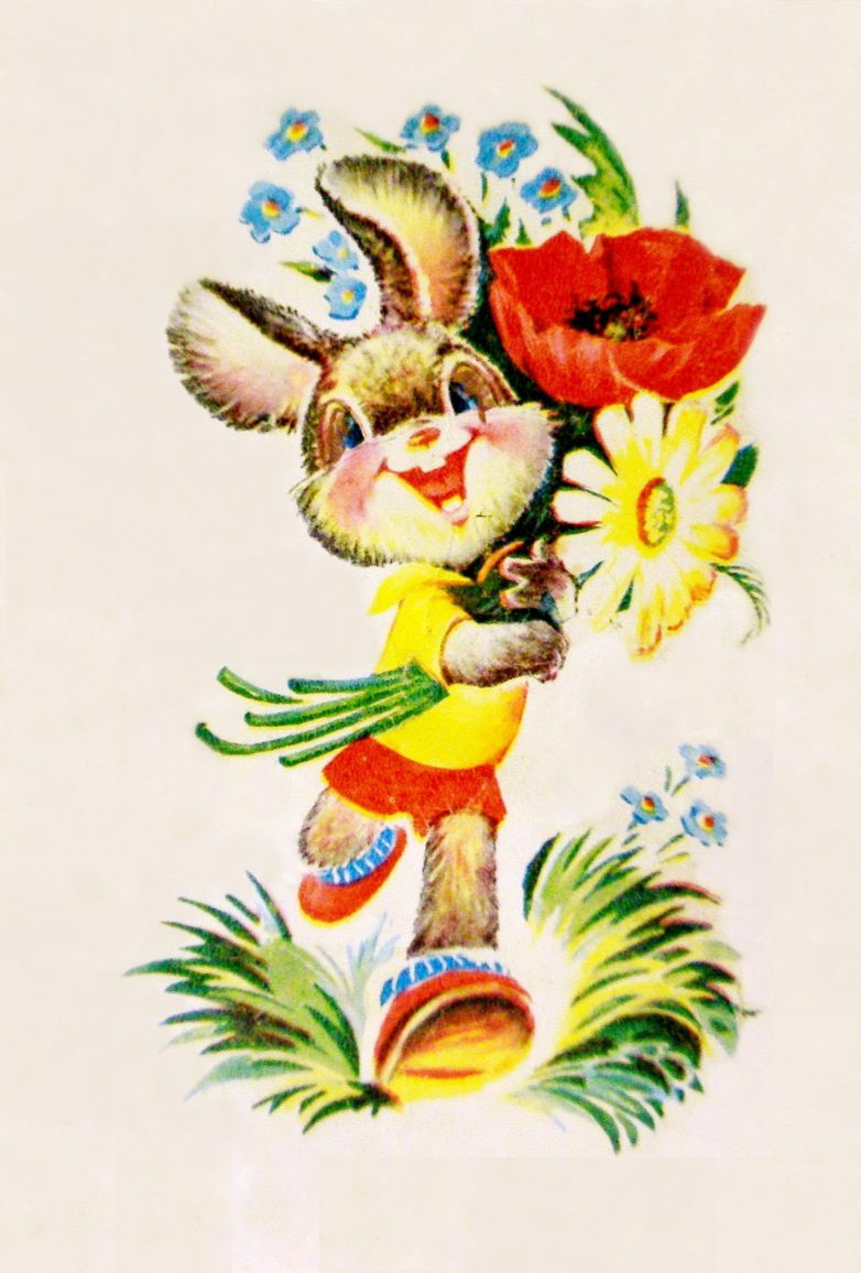 Открытки заяц с букетом