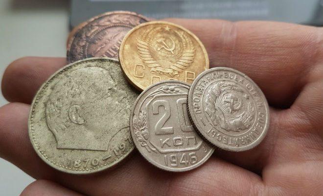 Как добыть золото из старых советских монет