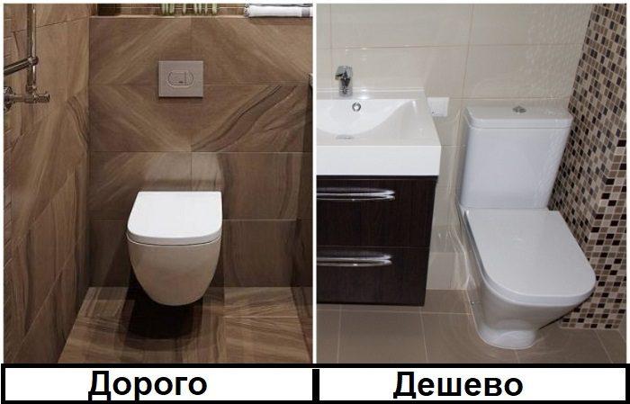 7 решений в ванной комнате и туалете, которые высосут все деньги из вашего кошелька