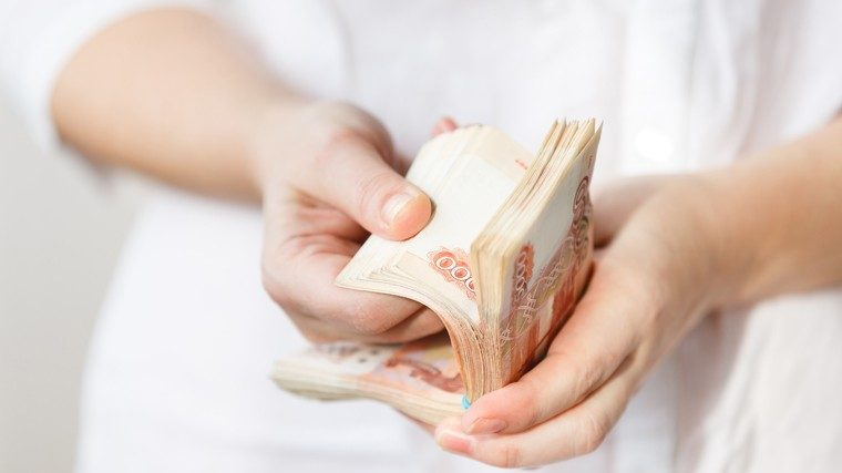 Какие цифры приносят богатство, а какие нет?