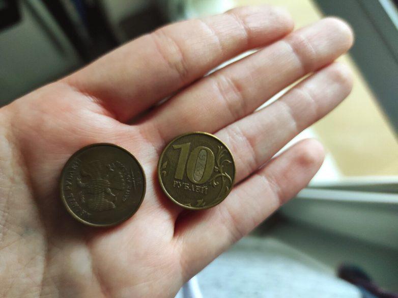 Простой способ гадания с помощью двух монет