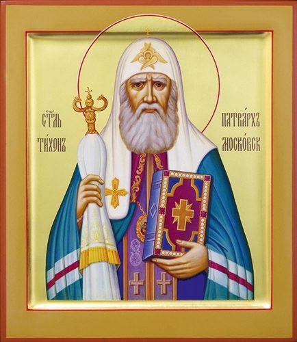 Зачем нам иконы святых современников, если есть фотографии?