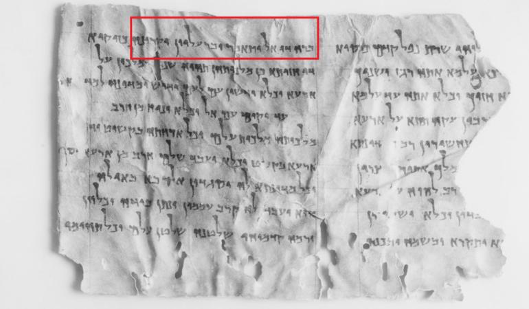 Свитки Мёртвого моря: что это такое и почему они так важны?