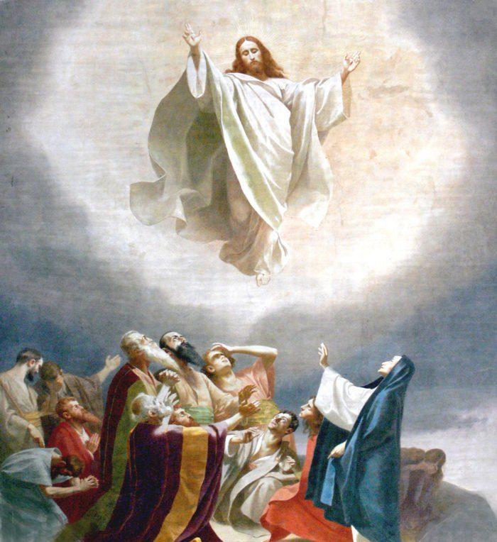 Куда вознёсся Христос?