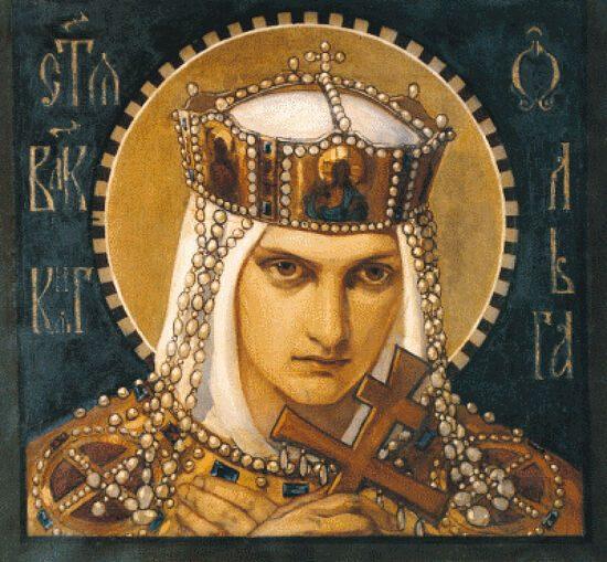 Княгиня Ольга: корень, из которого растёт русское