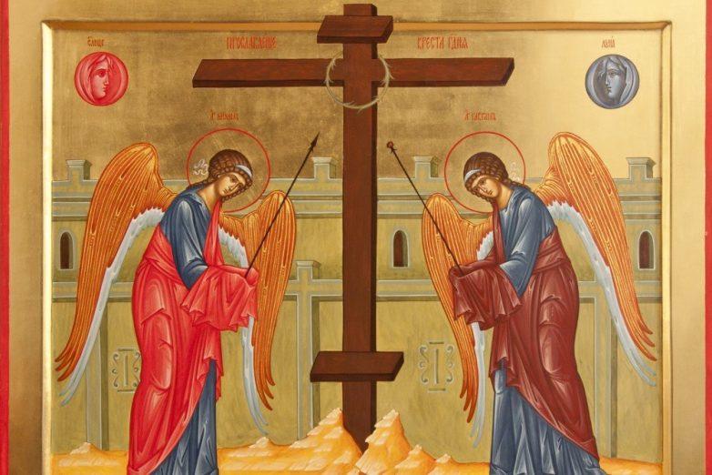 О празднике Воздвижения Креста Господня