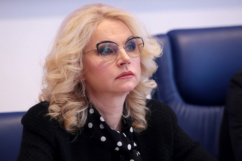 Голикова заявляет, что Россия осенью достигнет коллективного иммунитета к коронавирусу