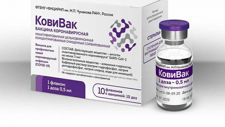 """Разработчик """"Ковивака"""" заявляет, что вакцина на 98,4% защищает от заражения коронавирусом"""