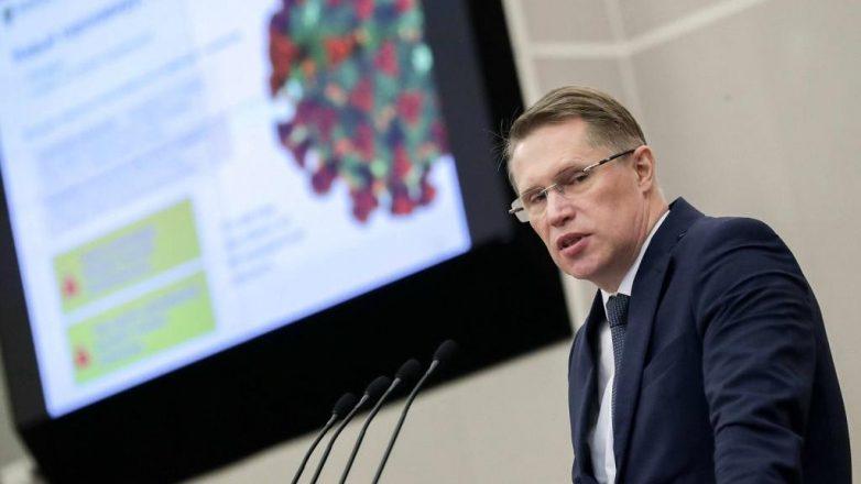 Мурашко рассказал о переговорах с США о вакцинных сертификатах
