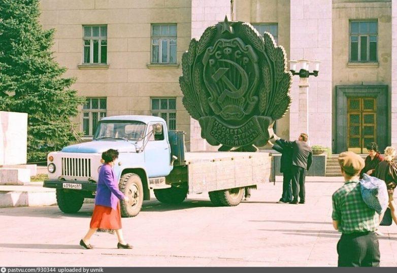 Провинциальная Россия в 90-е