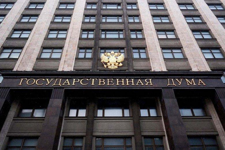 Недвижимость за рубежом у депутатов госдумы работа эстония без опыта