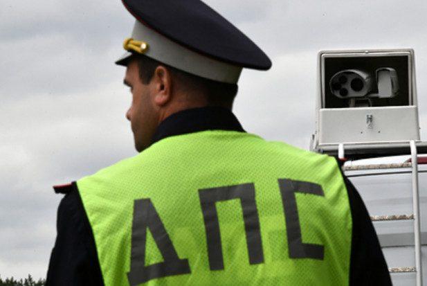 У экс-сотрудника ГИБДД нашли имущество на 44 миллиона рублей