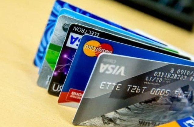 В чем может быть подвох, когда банк предлагает карту с бесплатным обслуживанием?