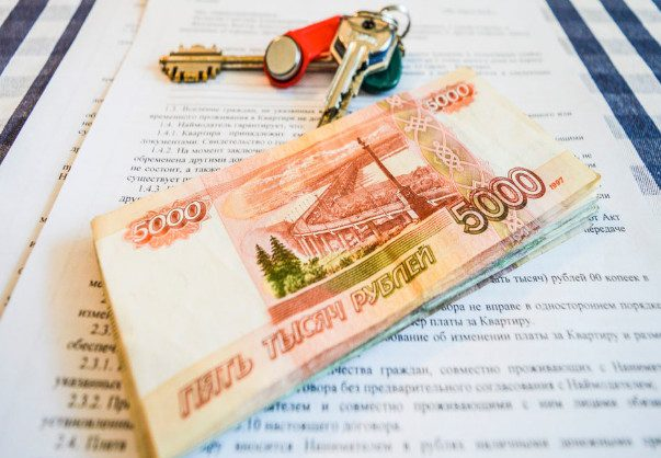 В чём разница между авансом и задатком? Оформляйте предоплату за квартиру правильно!