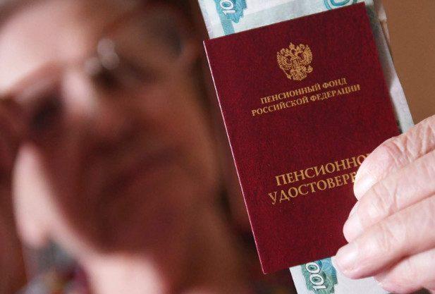 В России появилось мошенничество со снижением пенсии