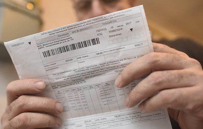 Как распознать липовую квитанцию ЖКХ?