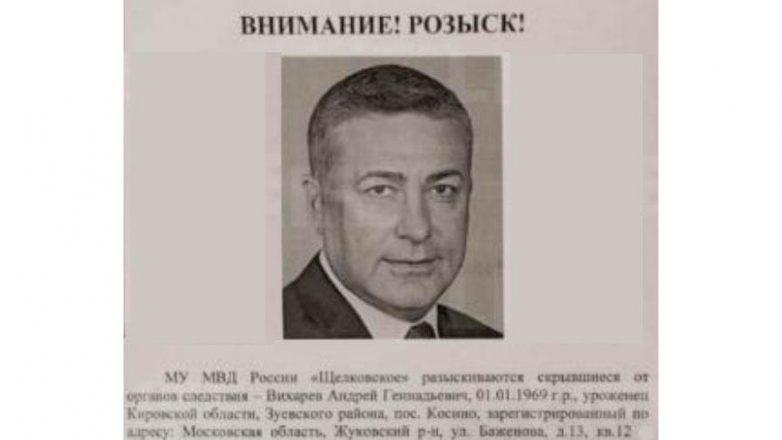 Экс-мэр Истры Вихарев прячется лучше киллера Мавриди