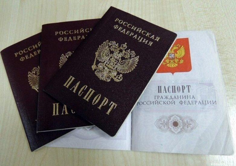 Можно ли защитить копию паспорта от мошенников?