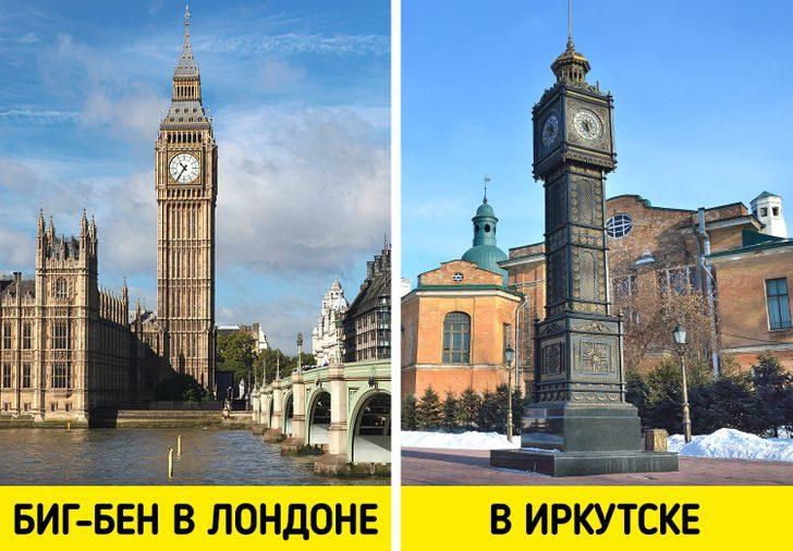 10 фантастических российских достопримечательностей, о которых мало кто знает
