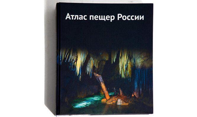 Что интересного скрывается в пещерах России