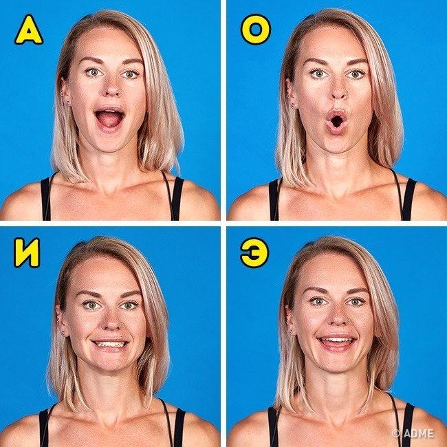 Сбросить Вес Лица. 7 простых способов похудеть в лице